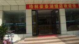 Green Tree Inn Hutang Wanda Plaza Express Hotel - Changzhou