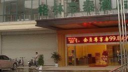 Green Tree Inn Haian Bus Station - Nantong