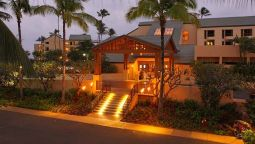 Exterior view Courtyard Kaua'i at Coconut Beach