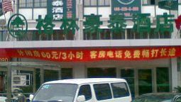 Green Tree Inn Hongming Plaza - Nantong