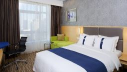 Room Holiday Inn Express BEIJING DONGZHIMEN