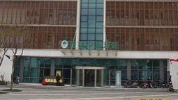 Green Tree Inn National IT-Park Domestic only - Wuxi