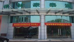 Green Tree Inn Dafeng - Yancheng