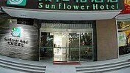 Hotel Sunflower - Handan