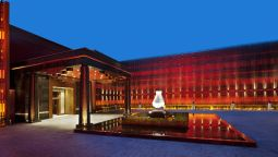 Hotel The St. Regis Lhasa Resort - Lhasa