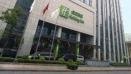 Exterior view Holiday Inn QINGDAO CITY CENTRE