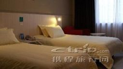 Room Jin Jiang Inn Middle Jiangyang Road