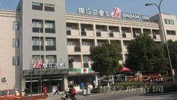Exterior view Jin Jiang Inn Railway Station