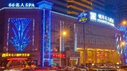 Hotel Celebrity City - Xiangyang
