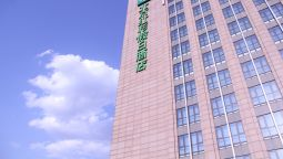 Exterior view Holiday Inn BEIJING HAIDIAN