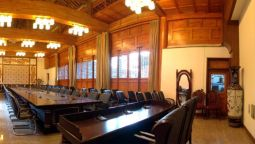 Conference room PINGYAO HONGSHANYI HOTEL