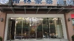 Green Tree Inn Xinjiekou Wangfu Avenue( Domestic only) - Nanjing