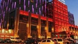 Hotel Shunhe International - Jinan