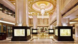 Noble International Hotel - Zhengzhou