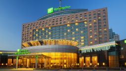 Exterior view Holiday Inn YINCHUAN INT'L TRADE CENTRE