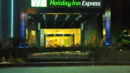 Exterior view Holiday Inn Express NANTONG XINGHU