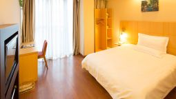Single room (superior) Warmly Jinji Lake LiGongDi