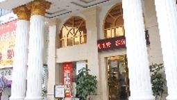 Vienna Hotel Dekang Road (Domestic Only) - Guangzhou