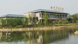 Hotel Guest House - Yancheng