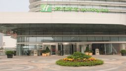 Exterior view Holiday Inn SHIJIAZHUANG CENTRAL