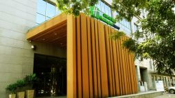 Exterior view Holiday Inn Express TIANJIN HEPING