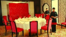 Restaurant HENGZE HIGHS HOTEL INTERNATIONAL-YUNCHEN
