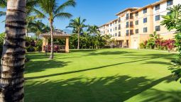 Exterior view Courtyard Maui Kahului Airport