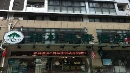 Green Tree Inn Jinghu High-speed Rail North Station - Changzhou