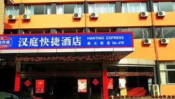 Hanting Hotel South Avenue - Yantai