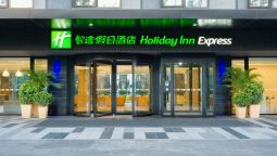 Exterior view Holiday Inn Express BEIJING AIRPORT ZONE