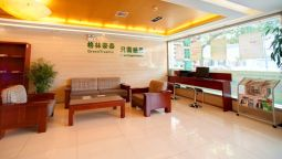 Lobby Green Tree Inn Guanqian Jingde Road Express