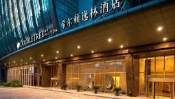 Hotel DoubleTree by Hilton Shenyang