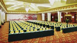 Conference room Grand Mercure Dongguan Houjie