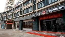 Jin Jiang Inn Tiantai New City Centre Bus Station - Taizhou