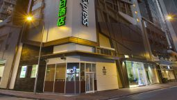Holiday Inn Express HONG KONG SOHO - Hongkong