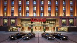 Hotel The Imperial Mansion Beijing Marriott Executive Apartments - Beijing