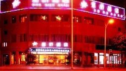 Exterior view Xing Qiao Hotel