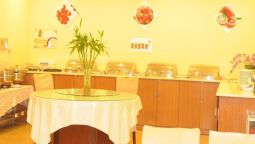 Restaurant Green Tree Inn Wenshang Baoxiang Temple Express Hotel