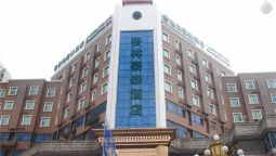 Green Tree Inn Haiyang Road Tiancheng Business Hotel - Nantong