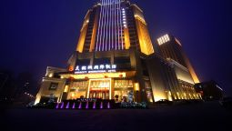 Swancity International Hotel - Zhengzhou