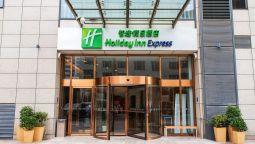 Holiday Inn Express CHANGZHOU CENTER - Changzhou