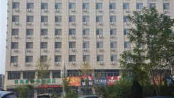 Hotel Green Tree Jinzhou Railway Station - Dalian