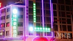 Exterior view Green Tree Inn Yiwu International Trade City