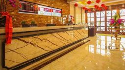 Reception Green Tree Inn Yiwu International Trade City