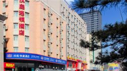 Hanting Hotel South Neihuan Street
