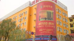 Exterior view Hanting Hotel East Shenli Qiao (Domestic guest only)
