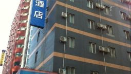 Hanting Hotel Medical University - Shenyang