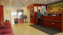 Reception Hanting Hotel North Zhong Guan Cun Branch