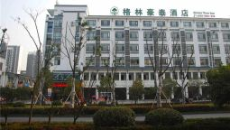 Green Tree Huangshan Tunxi Old Street Business Hotel - Huangshan