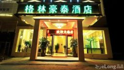 Exterior view Green Tree Inn Jinshan Wanda Pushang Avenue